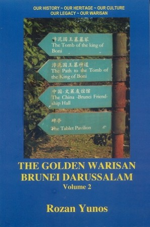 The Golden Warisan Brunei Darussalam Volume 2