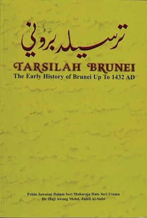 Tarsilah Brunei: The Early History of Brunei up to 1432 AD